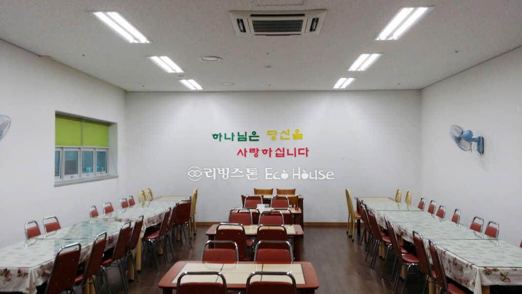 영월제일교회_4.jpg