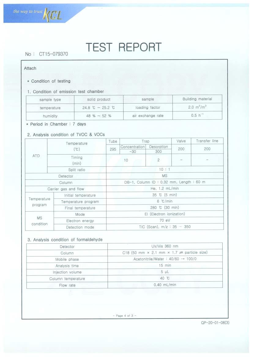 EM규조토페인트플러스_환경인증 시험성적서(영문)_03.JPG