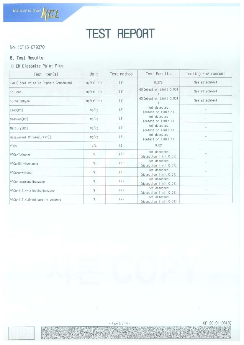 EM규조토페인트플러스_환경인증 시험성적서(영문)_02.JPG