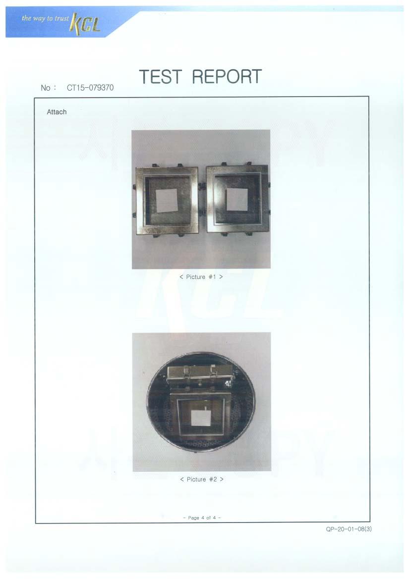 EM규조토페인트플러스_환경인증 시험성적서(영문)_04.JPG